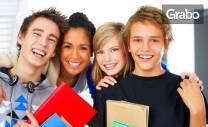 2 онлайн пробни изпита за ученик в 7 клас - по Математика и по