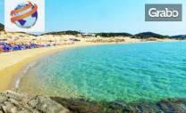 На плаж в Гърция през Септември! Еднодневна екскурзия до Амолофи бийч