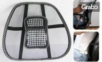 Анатомична облегалка за гърба и кръста с масажна зона