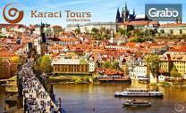 Септемврийска екскурзия до Прага, Братислава, Гьор и Панонхалма! 3