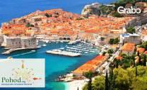 За 6 Септември до Будва, Котор и Дубровник! 3 нощувки със закуски и