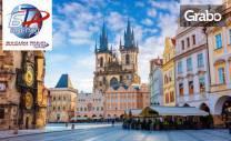 Екскурзия до Будапеща, Прага и Братислава! 3 нощувки със закуски,