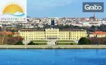 Екскурзия до Братислава, Прага и Парндорф! 3 нощувки със закуски,
