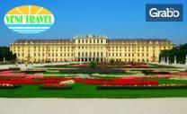 Екскурзия до Виена и Будапеща през Септември! 3 нощувки със закуски,