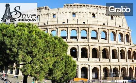През Май до Рим, Флоренция и Милано! 4 нощувки със закуски, плюс