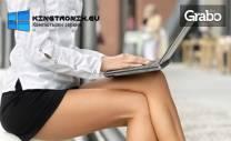 Профилактика на лаптоп, или почистване и профилактика на лазерен