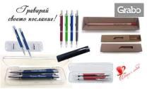 Дървен молив, химикал или комплект с химикал и автоматичен молив - с