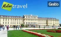 Майска екскурзия до Виена! 2 нощувки със закуски в хотел 3*, плюс