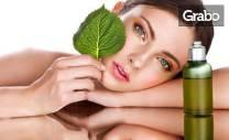 Дълбоко почистване на лице с ултразвук, билков пилинг и маска, без