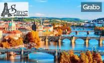 През Март в сърцето на Европа! Екскурзия до Прага, Дрезден и Виена с