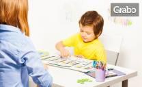 Цялостна диагностика на езиково-говорното развитие на дете на 2 - 7г,