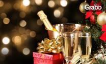 Нова година в Поморие! 3 нощувки със закуски и вечери, едната от