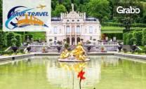 Виж Баварските замъци! Екскурзия до Загреб, Залцбург, Любляна,