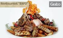 1.1кг плато сръбска скара! Ущипци, кебапчета, вешалица и пържени