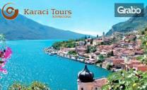 Екскурзия до Загреб и Верона! 3 нощувки със закуски, плюс транспорт и