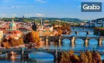 За 22 Септември до Загреб, Венеция, Залцбург, Виена и Будапеща! 4