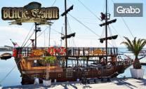 Час и половина вечерен пиратски круиз край Свети Влас и Несебър, плюс