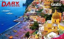 Екскурзия до Италия! 4 нощувки със закуски и вечери в Монтекатини