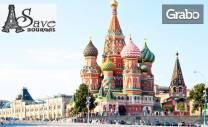 В Стокхолм, Хелзинки, Санкт Петербург, Москва и Будапеща! 9 нощувки,