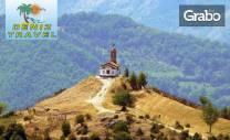 В Родопите на Кръстовден! Екскурзия до Кръстова гора и Бачковски