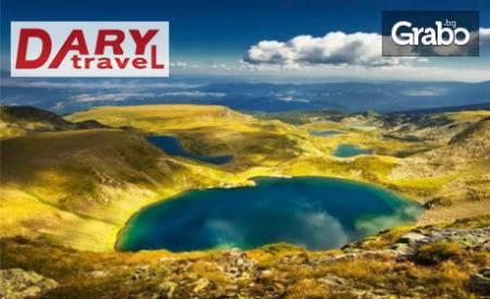 Екскурзия до Седемте рилски езера, Рилския манастир и Паничище!