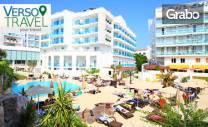 Майски празници в Мармарис! 5 нощувки на база All Inclusive в Хотел