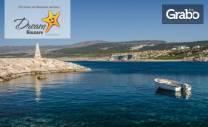 През Септември и Октомври в Кипър! 3 нощувки със закуски и вечери,