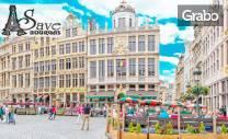 Екскурзия до Брюксел и Антверпен! 2 нощувки, плюс самолетен билет и