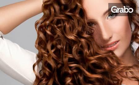 Боядисване на коса с боя на клиента, маска и подстригване, плюс