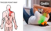 3 процедури за рехабилитация на болки и травми с електротерапия