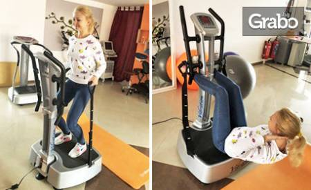 1 тренировка с Power Plate, плюс VіbrоРlаtе Crazy Fit Massage или