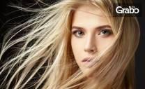 Масажно измиване и маска на коса, възстановяваща терапия и