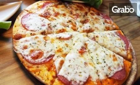 Пица по избор, плюс десерт Панакота