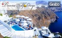 Великден на остров Санторини и Атина! 5 нощувки със закуски, плюс