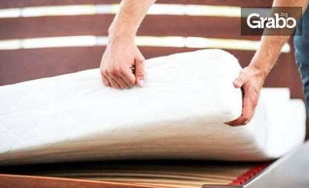 Двустранно изтупване и обезпрашаване на единичен матрак с почистваща