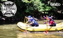 3 часа рафтинг по река Струма