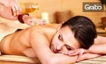 100 минути пълен релакс! Енергизиращ охлаждащ масаж с мента и кокос