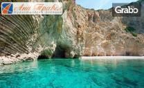 Великден на остров Корфу! 3 нощувки със закуски и вечери в хотел