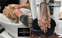Боядисване на коса с професионална боя от салона, подстригване и
