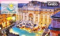 Екскурзия до Загреб, Верона и Венеция! 3 нощувки със закуски, плюс