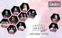 Arte Music Festival с българските хип-хоп звезди във Велинград на 27
