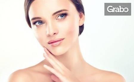 Професионална СО2 карбокситерапия на лице и шия
