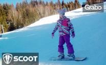 Зимно приключение на Витоша! Урок по сноуборд за дете - ниво по