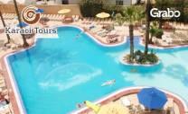 През Септември в Тунис! 7 нощувки на база All Inclusive в Hotel