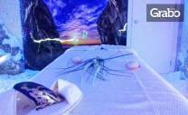 Кристалотерапия с масаж на цяло тяло и пилинг с кристали от