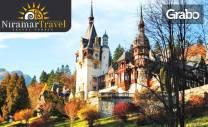 През Март до Букурещ, Замъка на Дракула, Замъка Пелеш и Брашов! 2