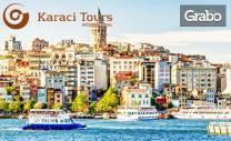 До Истанбул, Чорлу и Одрин! 2 нощувки със закуски, транспорт от Варна