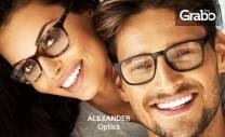 Модерни диоптрични очила с висококачествени японски стъкла Hoya и