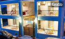 През Юни в Офринио, Гърция! Нощувка за двама Apartments - на 30м от