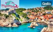 Екскурзия до Черна гора през Октомври! 3 нощувки със закуски и вечери